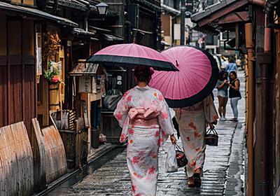 初夏の京都を歩いてきた(河原町・岡崎・祇園) - Sakak's Gadget Blog