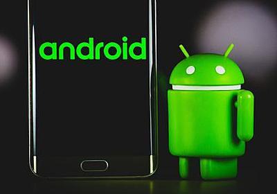 SamsungやXiaomiのスマホは大量のユーザーデータをメーカーやその他の企業に送信していることが判明