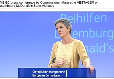 EU、Amazon.comによる販売データ扱いについて予備調査開始 - ITmedia NEWS