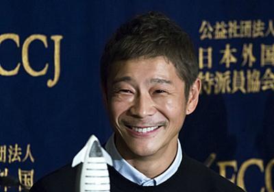 平成の終わりに考える ZOZO前澤友作さんは花火師か、あるいは思想のある経営者か | 文春オンライン