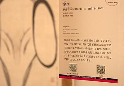 日本の美術館サイトはどうすればもっと良くなるか|shosira|note