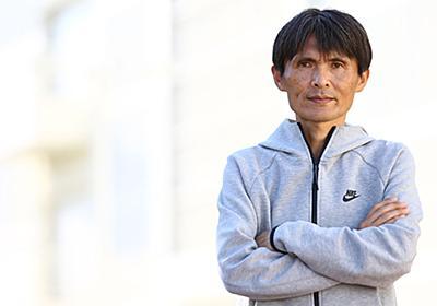 名良橋 晃がワールドカップ初出場を振り返る「失敗を重ねて成功に繋がる」 - さくマガ