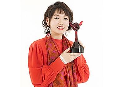 【第13回「声優アワード」受賞者インタビュー】主演女優賞 三瓶由布子さん | WebNewtype