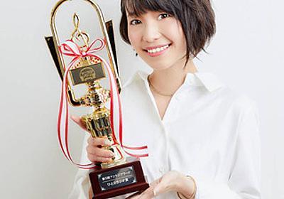 声優・松井恵理子が語る「irouta」、そして楽曲・ラジオ・声優活動への想い (1) 実は仕切るとかまとめるとか苦手だったんです | マイナビニュース