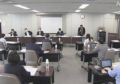 「席の間隔1m以上」外食業界が営業再開の指針 新型コロナ   NHKニュース