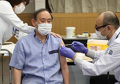 行動経済学が教えるワクチン接種の促進法 - 塩原俊彦 論座 - 朝日新聞社の言論サイト