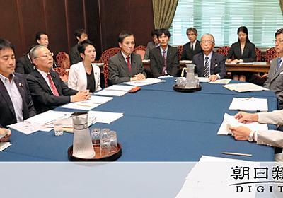 自民内からも「根拠、もう崩れている」 森友への値引き:朝日新聞デジタル