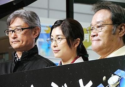 メガネ姿の研究所スタッフになった竹内結子が登場、映画「はやぶさ/HAYABUSA」製作発表会フォトレポート - GIGAZINE
