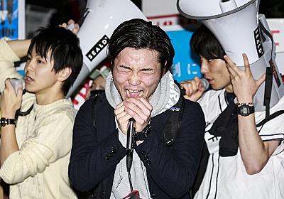 SEALDsは終わっていない…すでに公安の監視対象団体に、メンバーは一生この現実から「逃れられない」