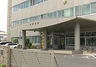 痛いニュース(ノ∀`) : 【福岡】 帰省した息子(40)のタトゥーに激怒、顔や腹を何度も殴打した父親(67)逮捕 - ライブドアブログ