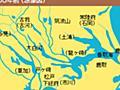徳川家康が利根川の流れを変える治水事業をやっていなければもっと大きな被害が出ていたかもという話「今もそれが続き人々の生活と命を守っている」 - Togetter