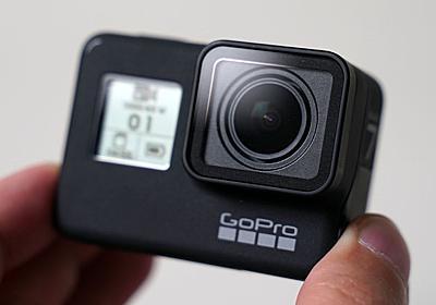 【小寺信良の週刊 Electric Zooma!】ついに完成!? 超強力手ぶれ補正搭載の「GoPro HERO7 Black」-AV Watch
