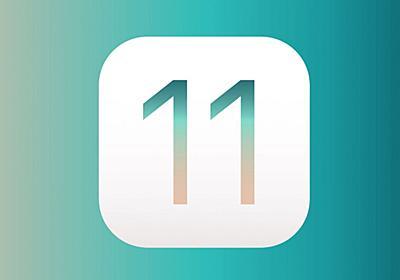 Apple、「iOS 11.1」を配信〜Wi-Fiの脆弱性「KRACK」対策・新絵文字・エッジプレス復活など