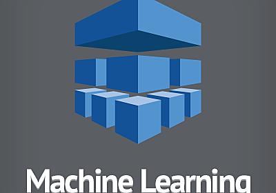機械学習とかDeep Learningを学ぶ前に知っておくべき基礎の基礎 | DevelopersIO
