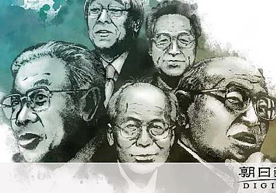 口火を切った中坊氏 司法を変えた「一番長い3日間」 :朝日新聞デジタル