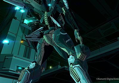 PS4/Steam向け『ANUBIS ZONE OF THE ENDERS : M∀RS』9月6日に発売へ。傑作をリメイクに匹敵するクオリティでリマスター | AUTOMATON