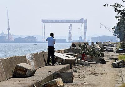 【台風15号】護岸崩壊、工場に海水 数百社被災か、横浜   社会   カナロコ by 神奈川新聞