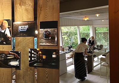 some about coffe – massae – Medium
