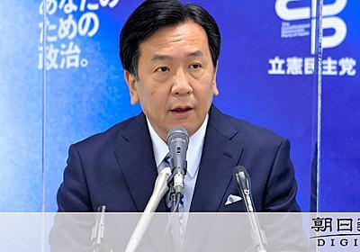 「ウイルスは忖度してくれない」立憲・枝野氏:朝日新聞デジタル