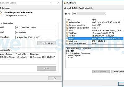 ASUSのクラウドサービス、マルウェア配信に悪用されていた - ITmedia エンタープライズ