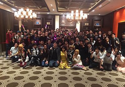『劇場版 SAO』SPディナーショーより公式レポート到着 | アニメイトタイムズ
