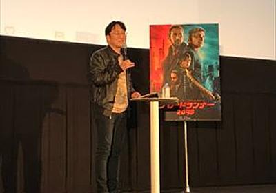 【ネタバレあり】町山智浩『ブレードランナー2049』徹底解説