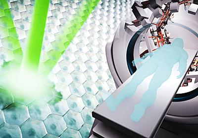 一瞬で腫瘍を爆砕する未来のガン治療マシーン、臨床実験開始は2020年 | ギズモード・ジャパン