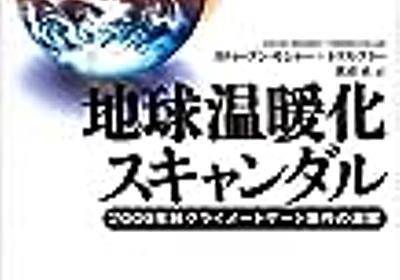 Amazon救済 2010年分 1: 毛沢東関連書など - 山形浩生の「経済のトリセツ」