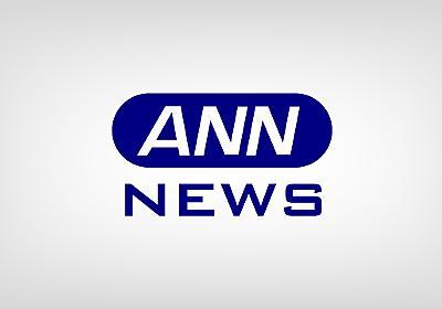 「絶対ワクチン接種したくない」20代〜30代の約1割|テレ朝news-テレビ朝日のニュースサイト