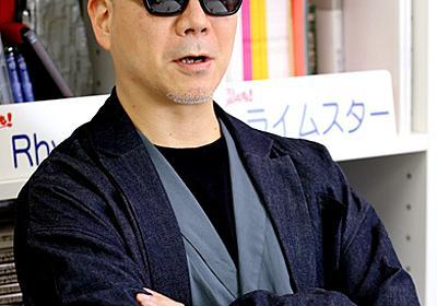 病院にディスコ 宇多丸、考え方の基盤はスター体質の父:朝日新聞デジタル