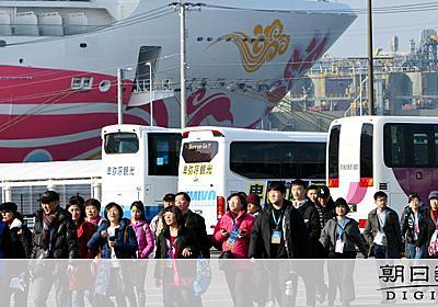 「外国人団体客お断り」は差別か マナーの悪さ悩ましく:朝日新聞デジタル
