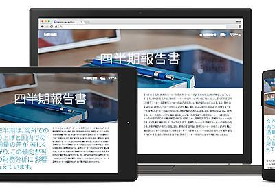 HTML知識不要! Google サイトでイベントページを簡単に作成してみよう - エブリデイGoogle Workspace