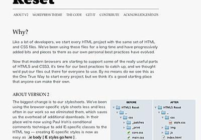 HTML5の基本的なシンプルテンプレート「HTML5 Reset」 | DesignDevelop