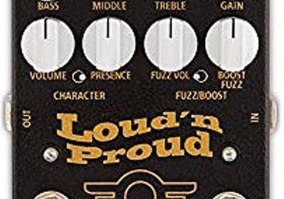 [Mad Professor Loud'n Proud] 4インプット仕様のマーシャルサウンドにファズとブースターを内蔵したペダル | エレキギター情報TGR