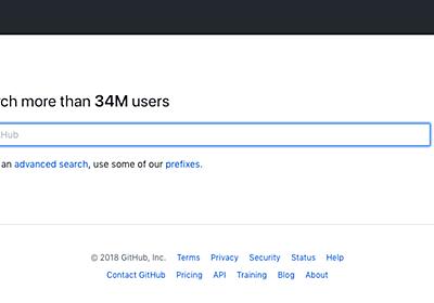 GitHubで上手いことコードを検索したい - hogehoge diary