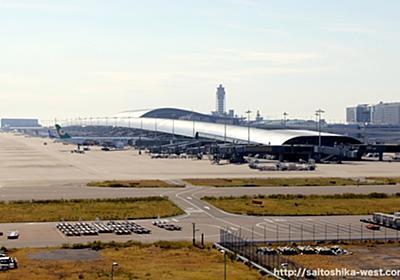 【関西空港復旧情報】鉄道アクセスは約4週間で復旧、A滑走路は9月中旬に暫定運用開始 | Re-urbanization -再都市化-