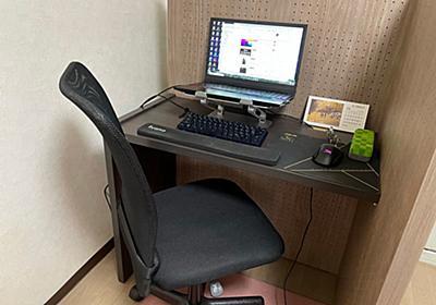 """「KOMORU」は""""おひとりさまパーティション""""として在宅ワークにピッタリだった (1/2) - ITmedia PC USER"""