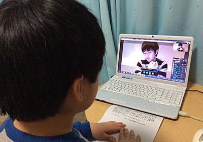 あれから約1年、50円東大生と発達障害の数学少年が再会しました。 - うちの子流~発達障害と生きる