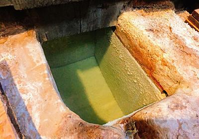 別府明礬温泉 小宿YAMADAYA宿泊記 希少な薄緑の源泉「緑礬泉」を楽しめる唯一の宿 - 温泉ブログ 山と温泉のきろく