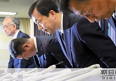 ヤマト引っ越し過大請求「16%が悪意で上乗せ」:朝日新聞デジタル