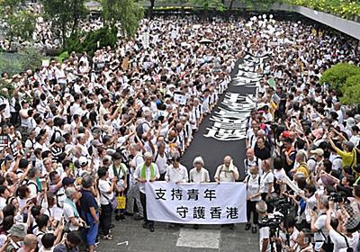 香港で「白髪の行進」、逃亡犯条例問題で高齢者が若者に連帯示す 写真9枚 国際ニュース:AFPBB News