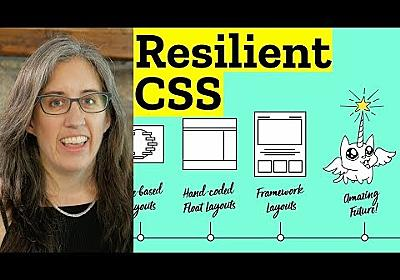 Introduction to Resilient CSS – 1/7
