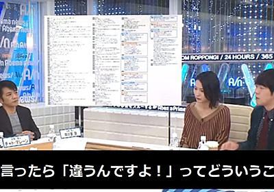 ウーマン村本に中川家の剛がマジ切れ「昔やったら殴りかかってる」礼二「家で見てて、ひっくり返ったわ」 | KSL-Live!