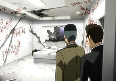 『攻殻機動隊ARISE border:1 Ghost Pain』考察 / 素子の部屋に隠された真実 - シン・さめたパスタとぬるいコーラ