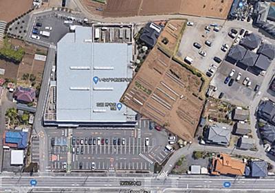 「建てる意地と売らない意地」用地買収に失敗した建物シリーズがなかなかにエグい「イオンの駐車場が邸宅を囲んでる」 - Togetter
