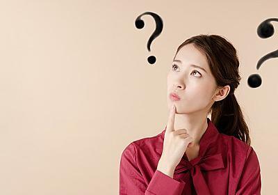 確定申告のよくある間違いと修正方法 ~税務署で大暴れしないために!~|BIZ KARTE