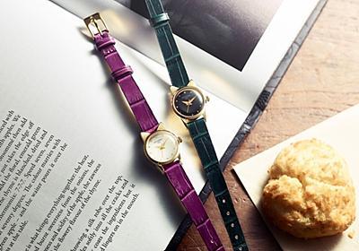 スタージュエリー ガールの猫モチーフ時計「キャット ウォッチ」にパープル&グリーンの秋色