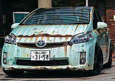 まるで廃車!謎のプリウスの正体は… 所有者「次はフェラーリです」 - withnews(ウィズニュース)