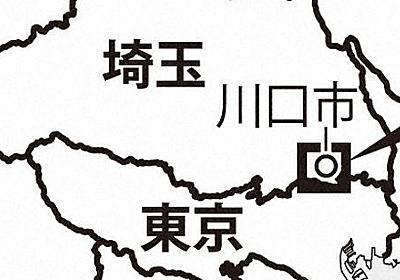 埼玉・川口の小学校でクルド人いじめ深刻 支援者「特別視せず平等に対応を」  - 毎日新聞