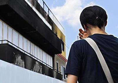 京アニ、事業再建へ一歩ずつ 全社員に心理士面談 劇場版新作は「検討中」 - 毎日新聞